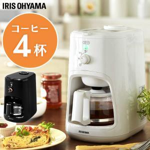 コーヒーメーカー 全自動 コーヒーメーカー IAC-A600...
