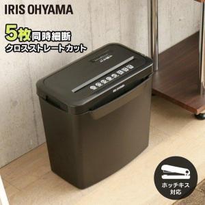シュレッダー 家庭用 アイリスオーヤマ 電動 コンパクト クロスカット P5GCX|joylight
