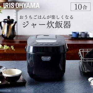 炊飯器 1升 10合 アイリスオーヤマ 一升 一升炊き RC-MC10-B|joylight