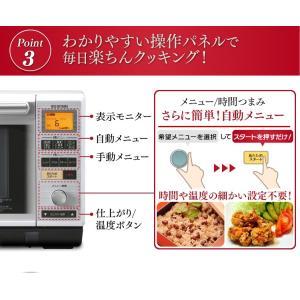 オーブンレンジ 電子レンジ オーブン スチーム オーブン電子レンジ 加熱水蒸気 ヘルシー 健康 アイリスオーヤマ|joylight|09