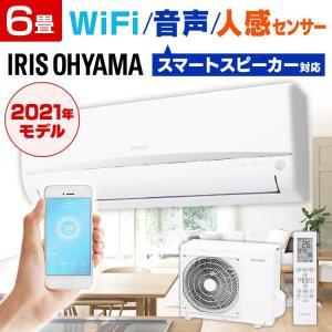 エアコン 6畳 アイリスオーヤマ ルームエアコン Wifi 人感センサー 2.2kW IRA-2201W IRA-2201RZ|joylight