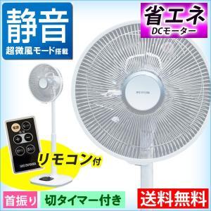 扇風機 リビング  DCモーター式 リモコン式 ハイポジションタイプ LFD-304H アイリスオーヤマ|joylight