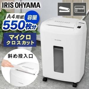 シュレッダー 業務用 アイリスオーヤマ オフィス 電動 大容量 OF12M|joylight