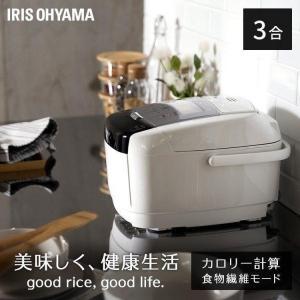 炊飯器 3合 IH アイリスオーヤマ 一人暮らし RC-IC30-W|joylight