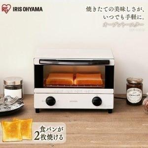 オーブントースター 2枚 本体 トースター コンパクト 一人暮らし 新生活 シンプル EOT-012-W ホワイト アイリスオーヤマ|joylight