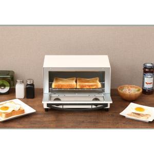 オーブントースター 2枚 本体 トースター コンパクト 一人暮らし 新生活 シンプル EOT-012-W ホワイト アイリスオーヤマ(あすつく) joylight 10