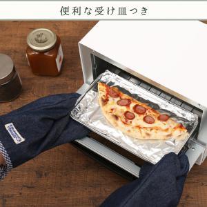 オーブントースター 2枚 本体 トースター コンパクト 一人暮らし 新生活 シンプル EOT-012-W ホワイト アイリスオーヤマ(あすつく) joylight 11