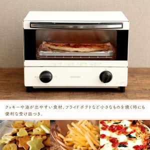 オーブントースター 2枚 本体 トースター コンパクト 一人暮らし 新生活 シンプル EOT-012-W ホワイト アイリスオーヤマ(あすつく) joylight 13