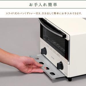 オーブントースター 2枚 本体 トースター コンパクト 一人暮らし 新生活 シンプル EOT-012-W ホワイト アイリスオーヤマ(あすつく) joylight 14