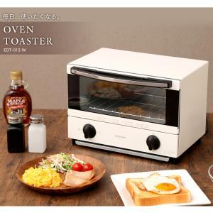 オーブントースター 2枚 本体 トースター コンパクト 一人暮らし 新生活 シンプル EOT-012-W ホワイト アイリスオーヤマ(あすつく) joylight 15