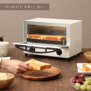 オーブントースター 2枚 本体 トースター コンパクト 一人暮らし 新生活 シンプル EOT-012-W ホワイト アイリスオーヤマ(あすつく) joylight 03