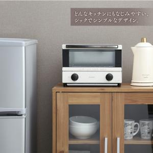 オーブントースター 2枚 本体 トースター コンパクト 一人暮らし 新生活 シンプル EOT-012-W ホワイト アイリスオーヤマ(あすつく) joylight 04