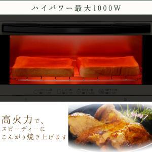 オーブントースター 2枚 本体 トースター コンパクト 一人暮らし 新生活 シンプル EOT-012-W ホワイト アイリスオーヤマ(あすつく) joylight 05