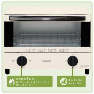 オーブントースター 2枚 本体 トースター コンパクト 一人暮らし 新生活 シンプル EOT-012-W ホワイト アイリスオーヤマ(あすつく) joylight 06