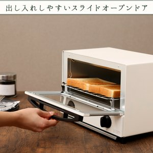 オーブントースター 2枚 本体 トースター コンパクト 一人暮らし 新生活 シンプル EOT-012-W ホワイト アイリスオーヤマ(あすつく) joylight 08