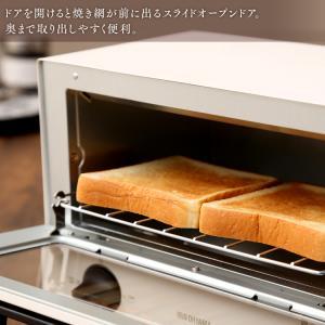 オーブントースター 2枚 本体 トースター コンパクト 一人暮らし 新生活 シンプル EOT-012-W ホワイト アイリスオーヤマ(あすつく) joylight 09