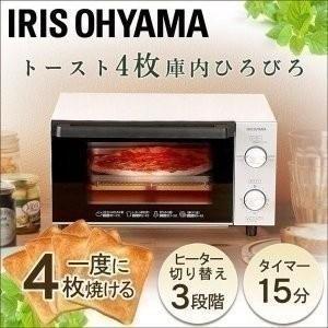 オーブントースター 4枚 本体 EOT-1203C ホワイト アイリスオーヤマ joylight