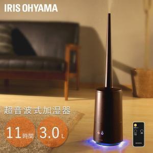 加湿器 超音波加湿器 乾燥 インテリア おしゃれ オフィス LEDライトチムニー型 木目調 UHM-280CM-T アイリスオーヤマ|joylight