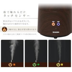 加湿器 超音波加湿器 乾燥 インテリア おしゃれ オフィス LEDライトチムニー型 木目調 UHM-280CM-T アイリスオーヤマ|joylight|04