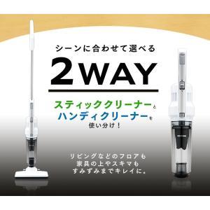 掃除機 スティック 2WAY 極細 軽量 スティッククリーナー ハンディ リビング 一人暮らし シルバー IC-S2-S アイリスオーヤマ (あすつく)|joylight|02