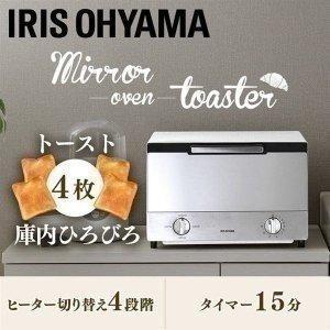 オーブン トースター 4枚 おしゃれ ミラーオーブントースター MOT-013-W  アイリスオーヤマ joylight