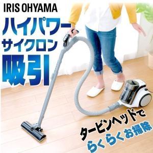 掃除機 サイクロン 吸引力 IRISOHYAMA コンパクト ハイパワー 掃除 サイクロンクリーナー...