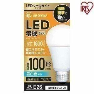 LED電球 LEDワークライト 広配光 100形相当 交換電球 専用電球 LDA14N-G-C3 ア...
