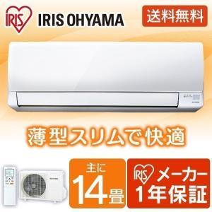 エアコン 14畳 暖房 冷房 エコ タイマー付 クーラー リビング ダイニング 子ども部屋 空調 除...