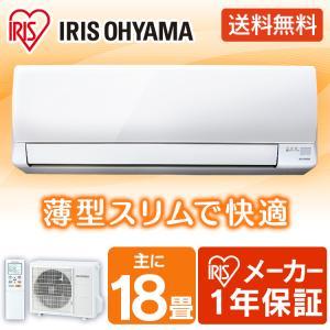 エアコン 18畳 暖房 冷房 エコ タイマー付 クーラー リビング ダイニング 子ども部屋 空調 除湿 アイリスオーヤマ ルームエアコン 5.6kW IRA-5602A joylight
