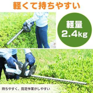 充電式ヘッジトリマー18V JHT530 アイリスオーヤマ|joylight|12