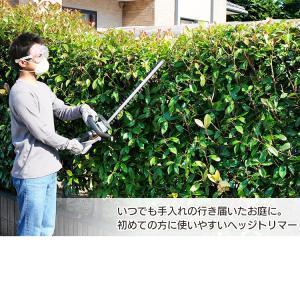 充電式ヘッジトリマー18V JHT530 アイリスオーヤマ|joylight|13