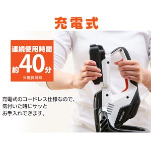 充電式ヘッジトリマー18V JHT530 アイリスオーヤマ|joylight|14