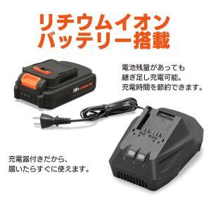 充電式ヘッジトリマー18V JHT530 アイリスオーヤマ|joylight|15