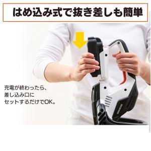 充電式ヘッジトリマー18V JHT530 アイリスオーヤマ|joylight|17