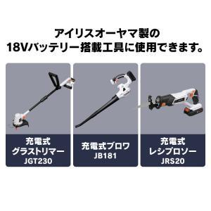 充電式ヘッジトリマー18V JHT530 アイリスオーヤマ|joylight|18