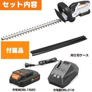 充電式ヘッジトリマー18V JHT530 アイリスオーヤマ|joylight|19