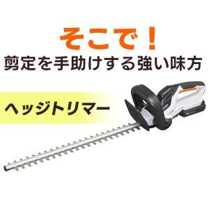 充電式ヘッジトリマー18V JHT530 アイリスオーヤマ|joylight|06