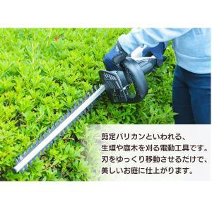 充電式ヘッジトリマー18V JHT530 アイリスオーヤマ|joylight|07
