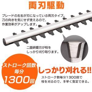 充電式ヘッジトリマー18V JHT530 アイリスオーヤマ|joylight|09