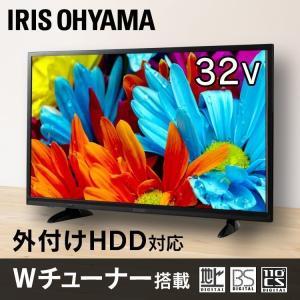 テレビ 32型 アイリスオーヤマ ハイビジョン 液晶テレビ 32インチ ハイビジョンテレビ 新品 TV LUCA LT-32A320 joylight