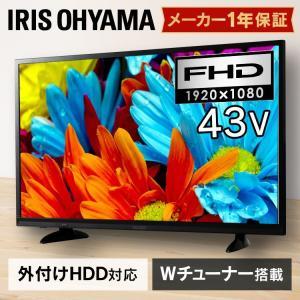 テレビ 43型 アイリスオーヤマ フルハイビジョンテレビ 液晶テレビ 43インチ 新品 TV LUCA LT-43A420 joylight