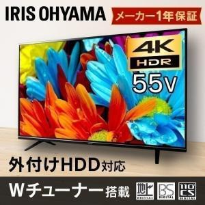 テレビ 55型 アイリスオーヤマ 液晶テレビ 4k 4kテレビ 55インチ フルハイビジョンテレビ 本体 新品 LUCA LT-55A620 4k対応テレビ joylight