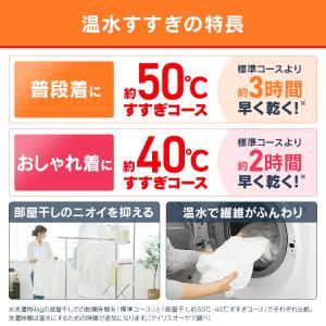 洗濯機 ドラム式 7kg 新品 左開き 全自動洗濯機 ドラム式洗濯機 7.5kg アイリスオーヤマ【代引き不可】|joylight|11