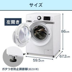 洗濯機 ドラム式 7kg 新品 左開き 全自動洗濯機 ドラム式洗濯機 7.5kg アイリスオーヤマ【代引き不可】|joylight|18