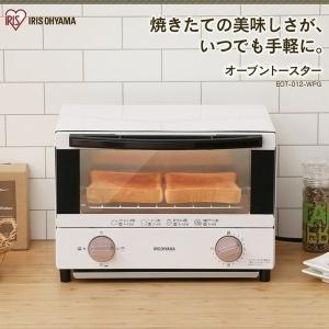 オーブントースター 新生活 一人暮らし かわいい おしゃれ 女子 家電 アイリスオーヤマ ピンク ホワイト ピンクゴールド|joylight