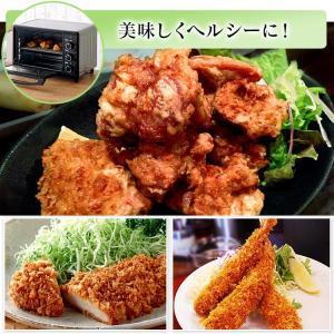 コンベクションオーブン オーブントースター スチーム ノンフライ オーブン トースター 4枚 FVC-D15B-S アイリスオーヤマ(あすつく)|joylight|02