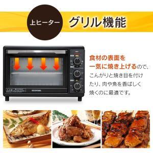コンベクションオーブン オーブントースター スチーム ノンフライ オーブン トースター 4枚 FVC-D15B-S アイリスオーヤマ(あすつく)|joylight|11