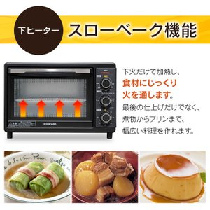 コンベクションオーブン オーブントースター スチーム ノンフライ オーブン トースター 4枚 FVC-D15B-S アイリスオーヤマ(あすつく)|joylight|12