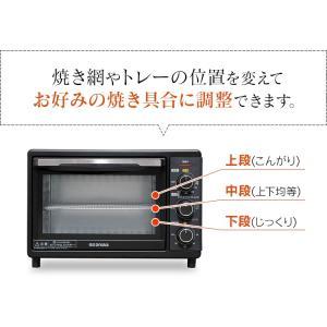 コンベクションオーブン オーブントースター スチーム ノンフライ オーブン トースター 4枚 FVC-D15B-S アイリスオーヤマ(あすつく)|joylight|13
