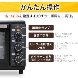 コンベクションオーブン オーブントースター スチーム ノンフライ オーブン トースター 4枚 FVC-D15B-S アイリスオーヤマ(あすつく)|joylight|14